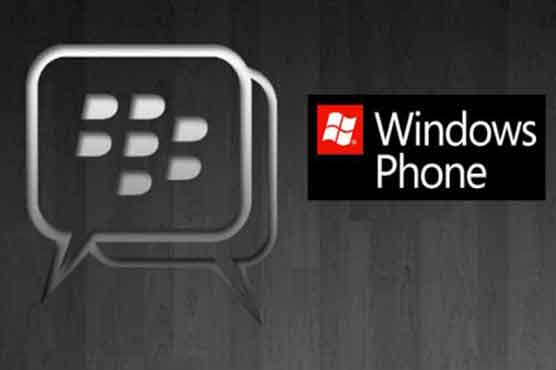 BBM Windows Phone App