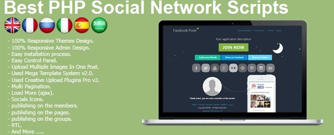 Best PHP Social Network Scripts