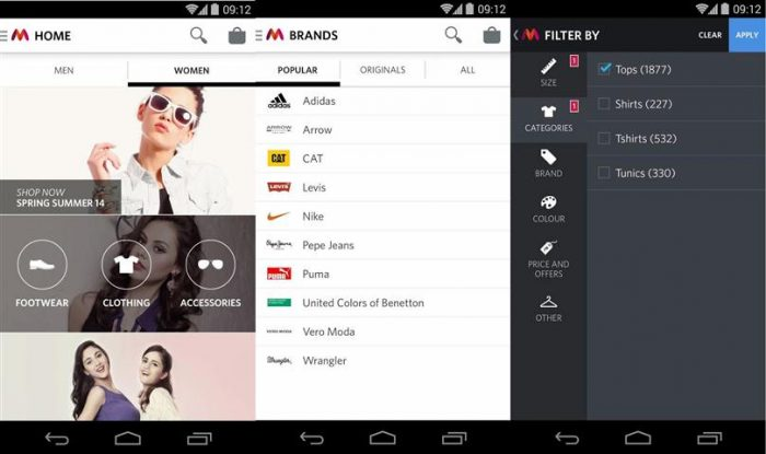 Myntra - Fashion Shopping App (Small)