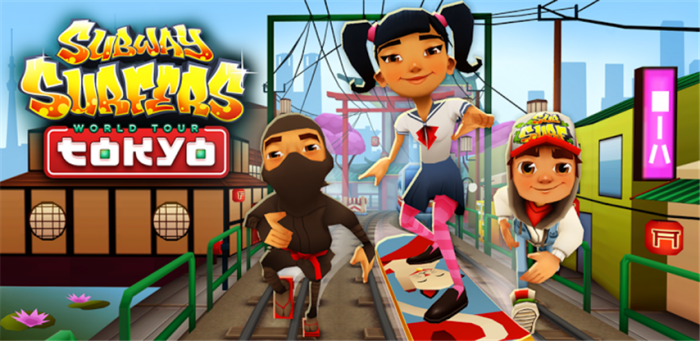 Subway Surfers (Small)