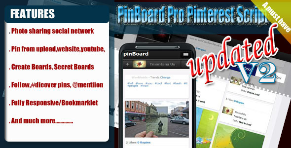 pinBoard - Pro Photo Sharing Social Engine