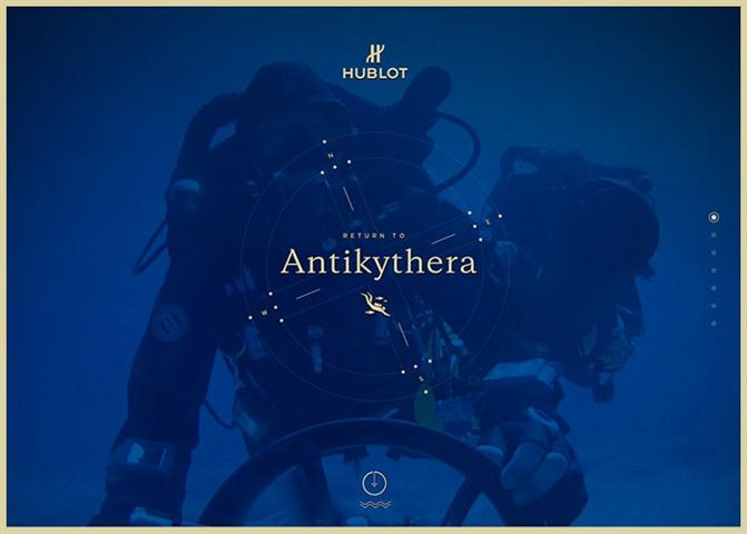 Return to Antikythera (Small)