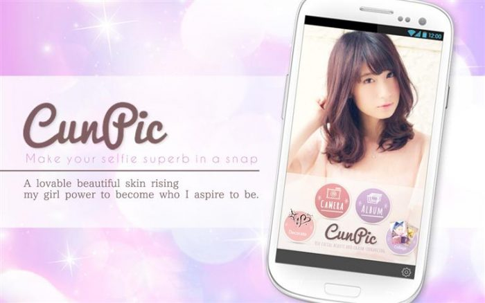 Selfie Camera -Facial Beauty (Small)