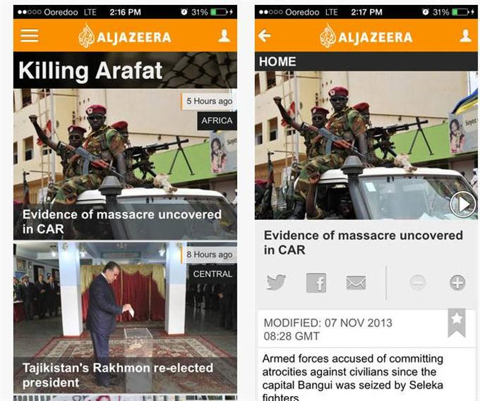 Al Jazeera English (Custom)