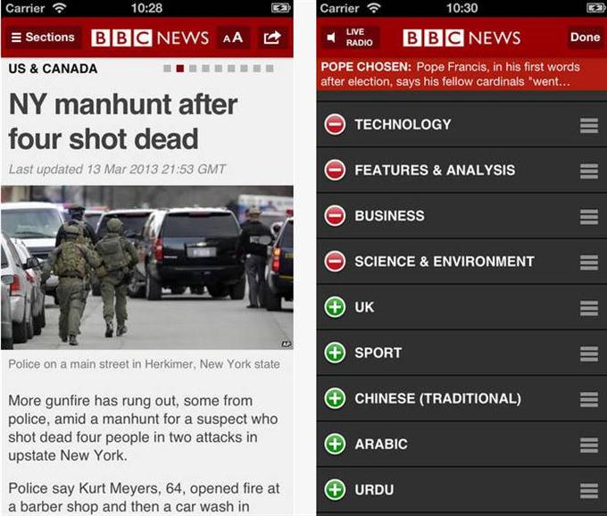 BBC News (Custom)
