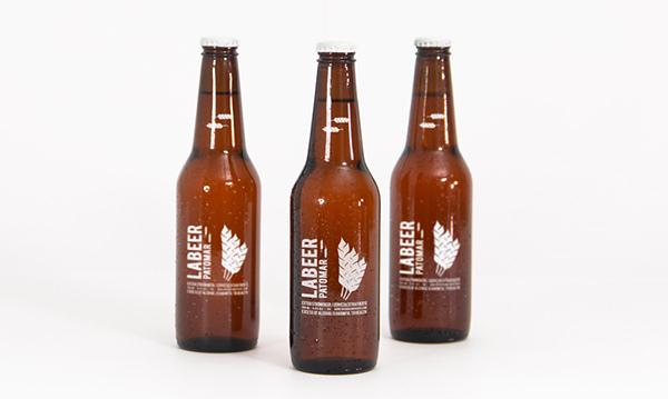 Beer Bottle Mockup psd (Custom)