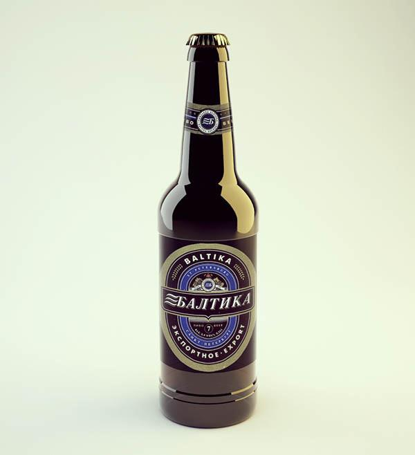 Bottle Beer Free mockup PSD (Custom)