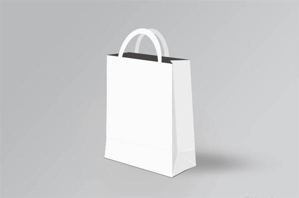 FREE Shopping Bag PSD MockUp (Custom)
