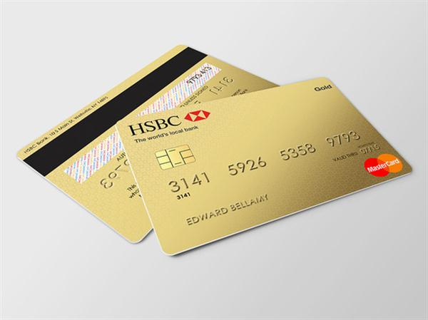 HSBC Credit Card Mockup (Custom)