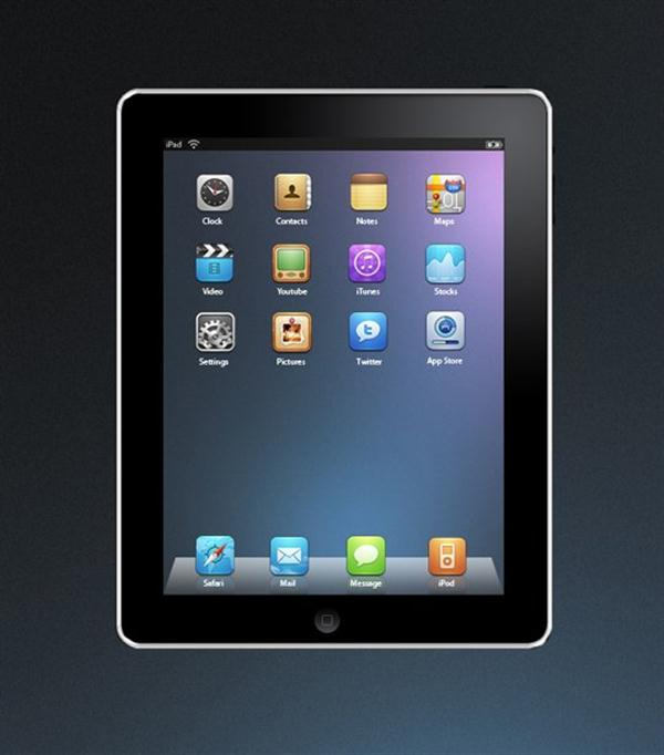 How To Design An iPad Icon In Photoshop Tutorial (Custom)