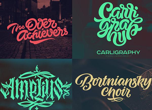 Lettering Logos Collection (Custom)
